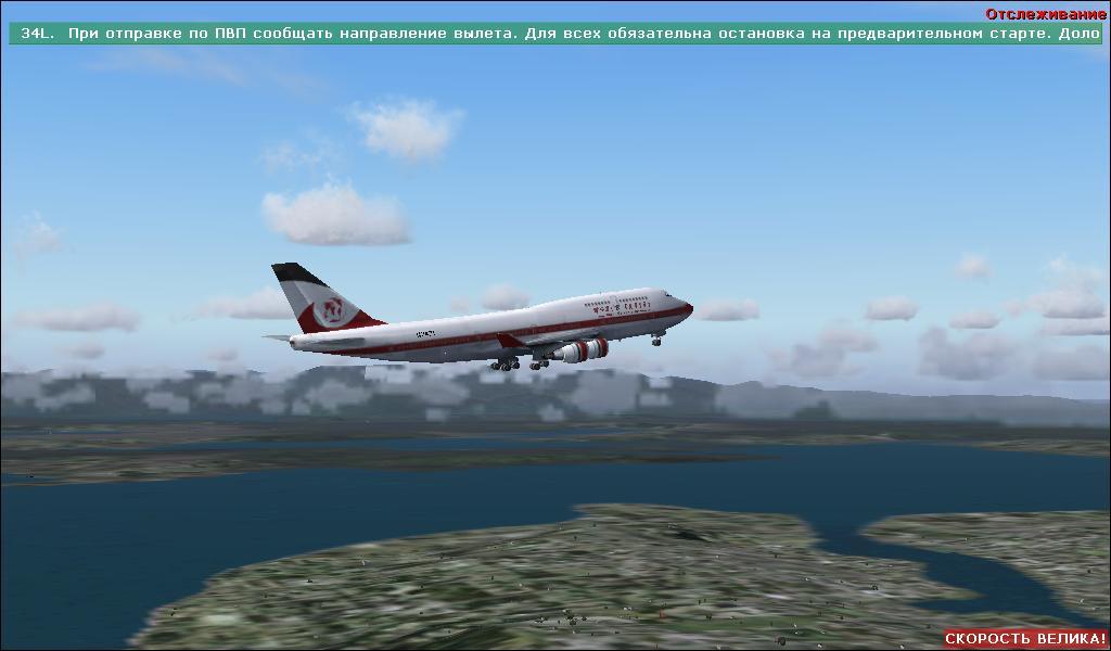 Flight Simulator X-Crackrar - Ulozto